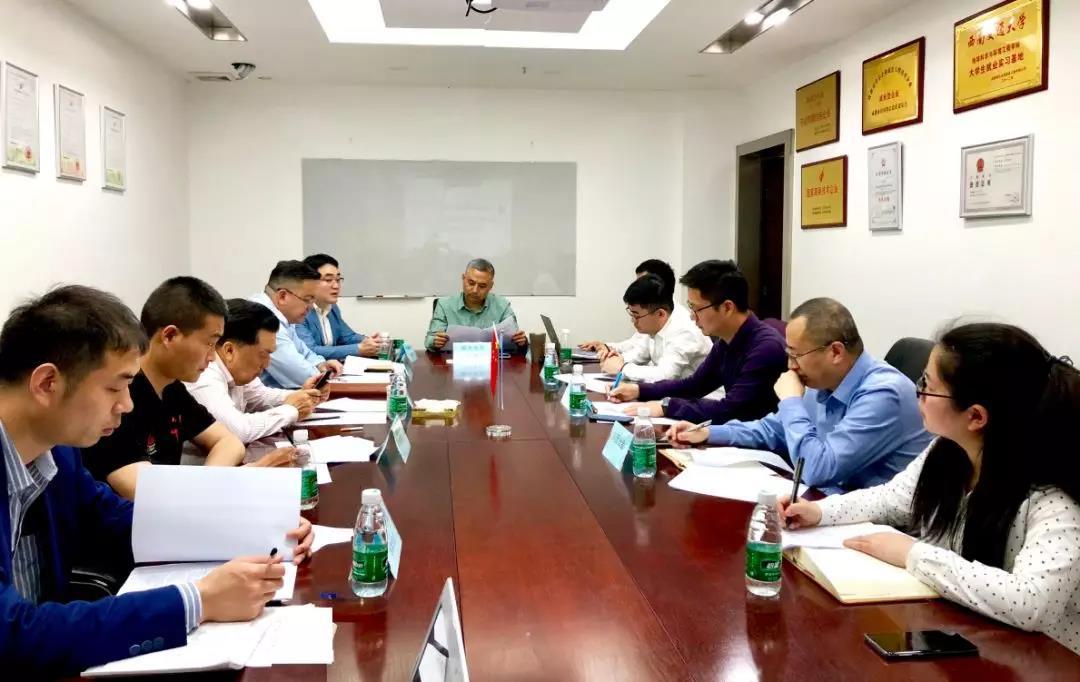四川省水污染治理服务协会召开第一届第七次会长办公会议